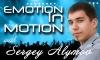 Emotion In Motion with Sergey Alymov