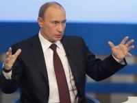 Вова Путин, 3 августа , Казань, id112669794