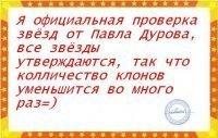 Вероника Μакарова, 7 октября , Ижевск, id42427699