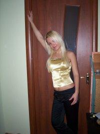 Лена Яковенко, 18 октября 1989, Киев, id69185366