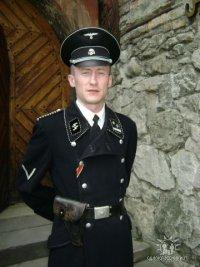 Ara Syltan, 29 января 1990, Киев, id8524727