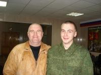 Олег Пелинко, 20 декабря , Ставрополь, id12807747