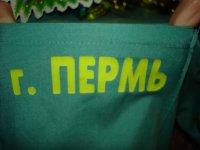 Илья Неганов, 23 июля 1988, Пермь, id69368978