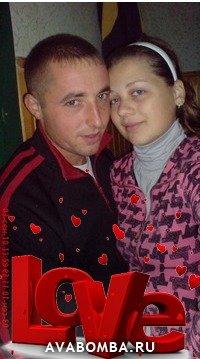 Танька Чорногуз, 3 ноября 1991, Москва, id80391003