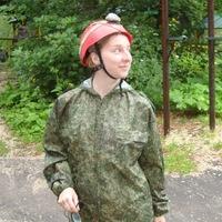 Аватар Екатерины Сидоровой