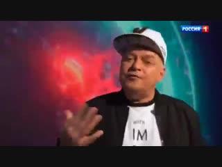 Телеведущий Дмитрий Киселёв снова зачитал рэп