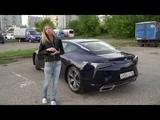 Lexus Лексус LC500. Это просто нечто!