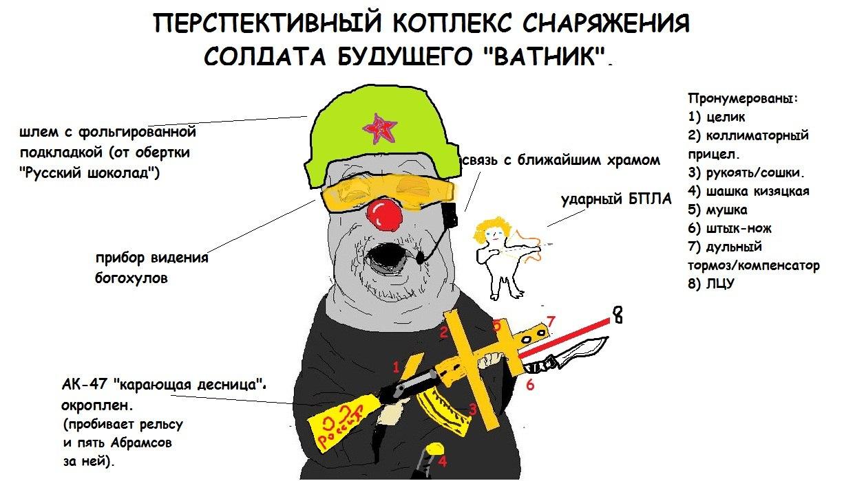 """""""По-всякому люди относятся, но большинство воспринимают нас и наши """"зачистки"""", - украинские бойцы обнаружили тайник российских диверсантов - Цензор.НЕТ 9104"""