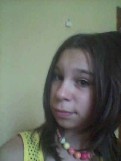 Кристина Колесникова, 11 апреля , Одесса, id218213660