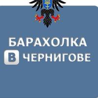 baraholka_in_chernigov