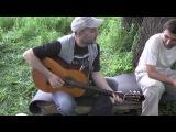 Пикник в Корчеватом на фестивале авторкой песни