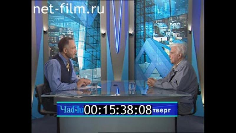 Час Пик Георгий Хольный (08.05.1997)