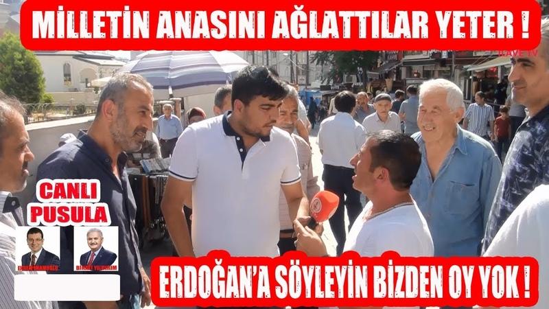 ERDOĞANa Söyleyin Bizden Oy Yok Diyen ESENYURT ! 23 Haziran İstanbul Seçim Anketi