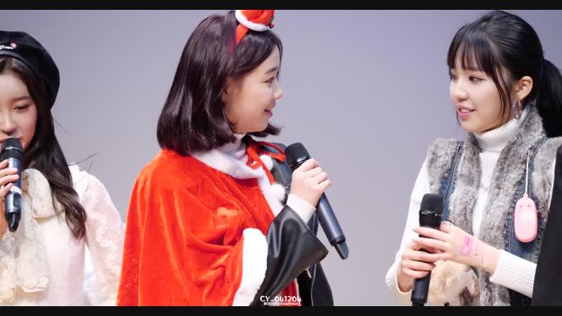 [4K] 181224 버스터즈(Busters) 채연(ChaeYeon) - 클로징 멘트 @ 크리스마스 기념 스페셜 팬싸인회팬미팅 직캠(Fancam) by CY_041204