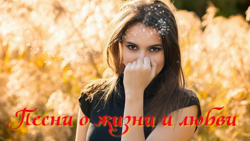 ПЕСНИ ДЛЯ НАСТРОЕНИЯ И ОТДЫХА Хороший Шансон Сборник 2018