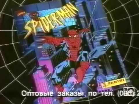 Человек-паук 1994 (Реклама из 90ых!) НТВ заставка