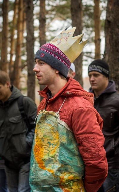 Александр Воденников, 7 декабря 1990, Курган, id4693643