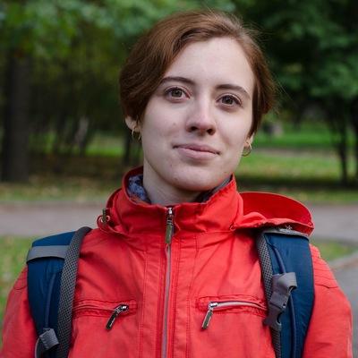 Женя Треухова