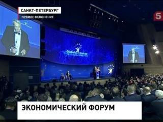Проект Электровиолончель Софи на Международном экономическом форуме чествуют лауреатов премии Глобальная энергия