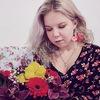 Yulia Solodovnikova