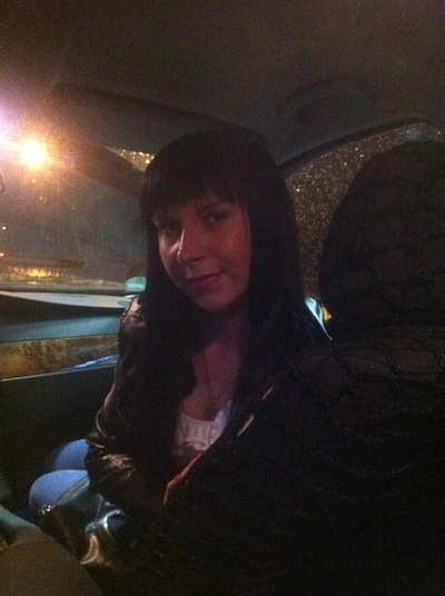 Юлия Сергеевна, 4 ноября 1992, Ярославль, id213521489