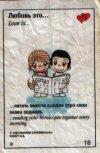 ღГруппа для тех кто в детстве обожал жвачки LOVE IS...и собирал вкладыши с ♥мальчиком и девочкой♥)))