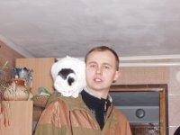 Михаил Филиппенко