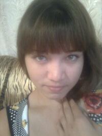 Гульсия Мухтарова(галина), 31 января , Ялта, id103441241
