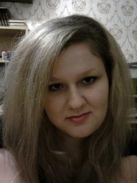 Анна Артёмова, 10 ноября 1978, Биробиджан, id107862132