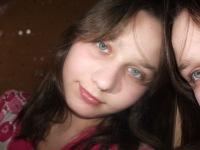 Карина Мухаметшина, 29 августа , Уфа, id120244785