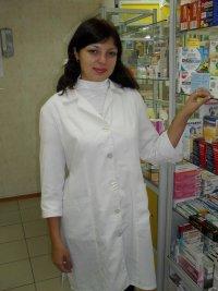 Елена Мезенцева, 6 июля 1985, Новосибирск, id33038143