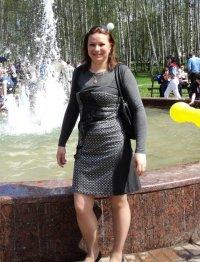 Людмила Алексашкина