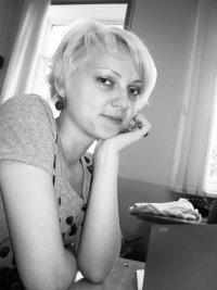 Алина Гимбицкая, 19 октября 1984, Минск, id93329717