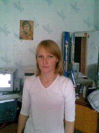Татьяна Фёдорова, 30 января 1983, Новоуральск, id97972778