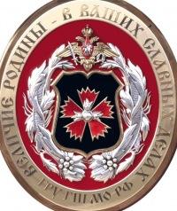 Олег Владимирович, 2 марта 1994, Каменец-Подольский, id18186501