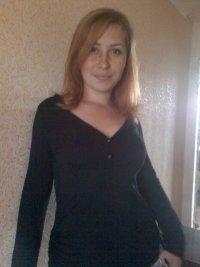 Дина Варламова, 29 апреля 1982, Томск, id41775863
