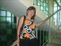 Ирина Нечаева, 4 июля , Иркутск, id7469455