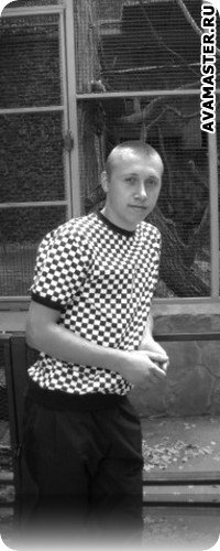 Виталий Кирюхин