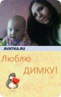 Елена Гашенко, 10 февраля 1989, Харьков, id25976864