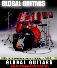 Global Guitars