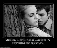 Марина Архипова, 29 сентября , Волгоград, id87195557