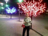 Екатерина Кириченко, 21 января 1998, Минск, id94487676