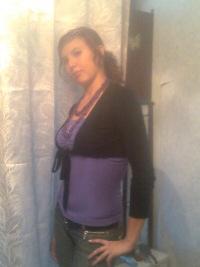 Алёна Галиахметова, 14 февраля , Иркутск, id113139481