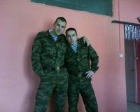 Кирилл Демьянов, 18 сентября , Томск, id121080538