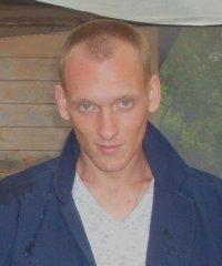 Дмитрий Гончар, 4 июля 1983, Сыктывкар, id44404281