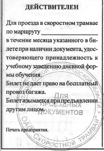 http://cs904.vkontakte.ru/u10635050/93684907/x_82186d04.jpg