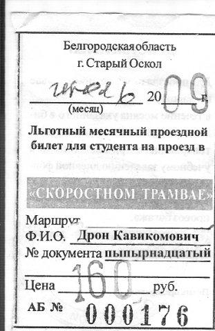 http://cs904.vkontakte.ru/u10635050/93684907/x_d4c5d181.jpg