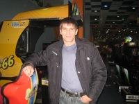 Александр ***, Тюмень, id107033629
