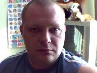 Александр Борисов, 21 января , Самара, id118051838