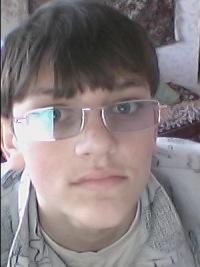Дима Нынюк, 18 апреля , Пермь, id130262005